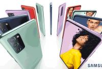 Samsung Update Android 11 untuk 90 perangkatnya